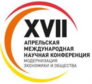 Logo_XVII_rus_clear_color